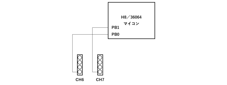 光センサの回路図
