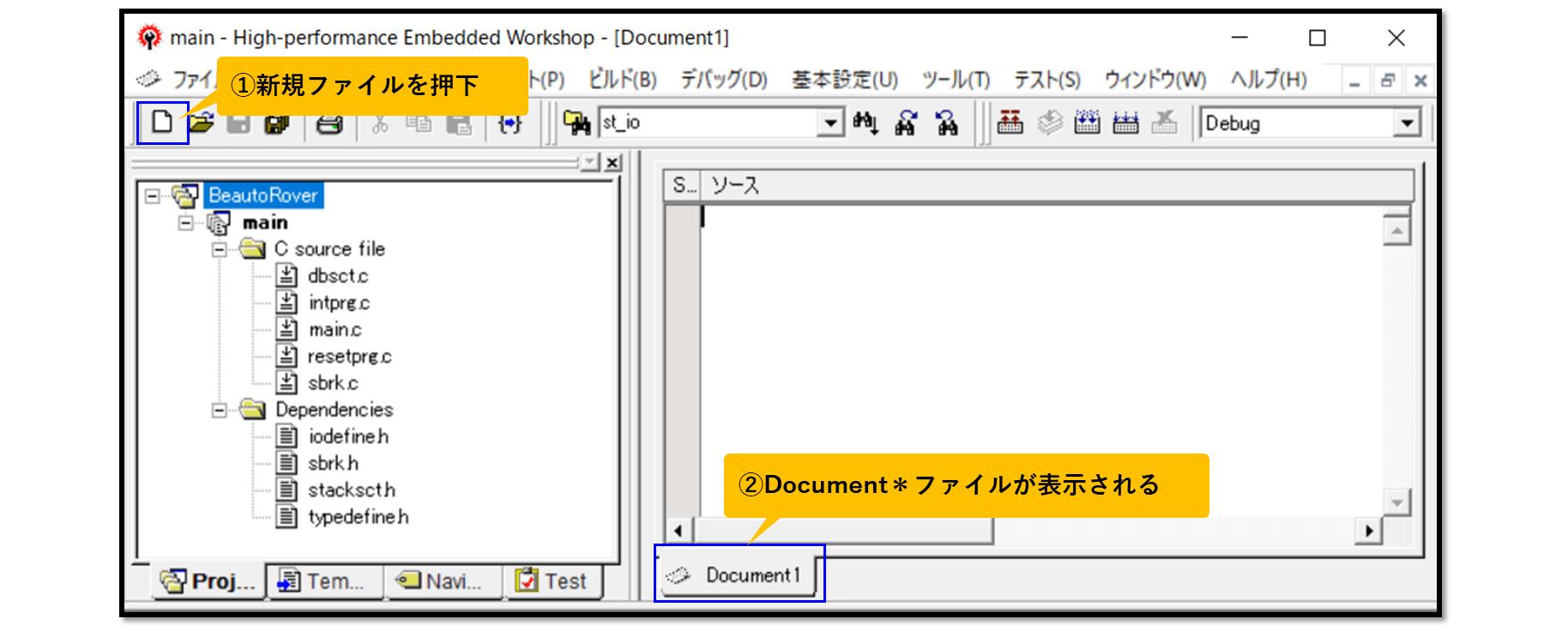 新規ファイルの追加