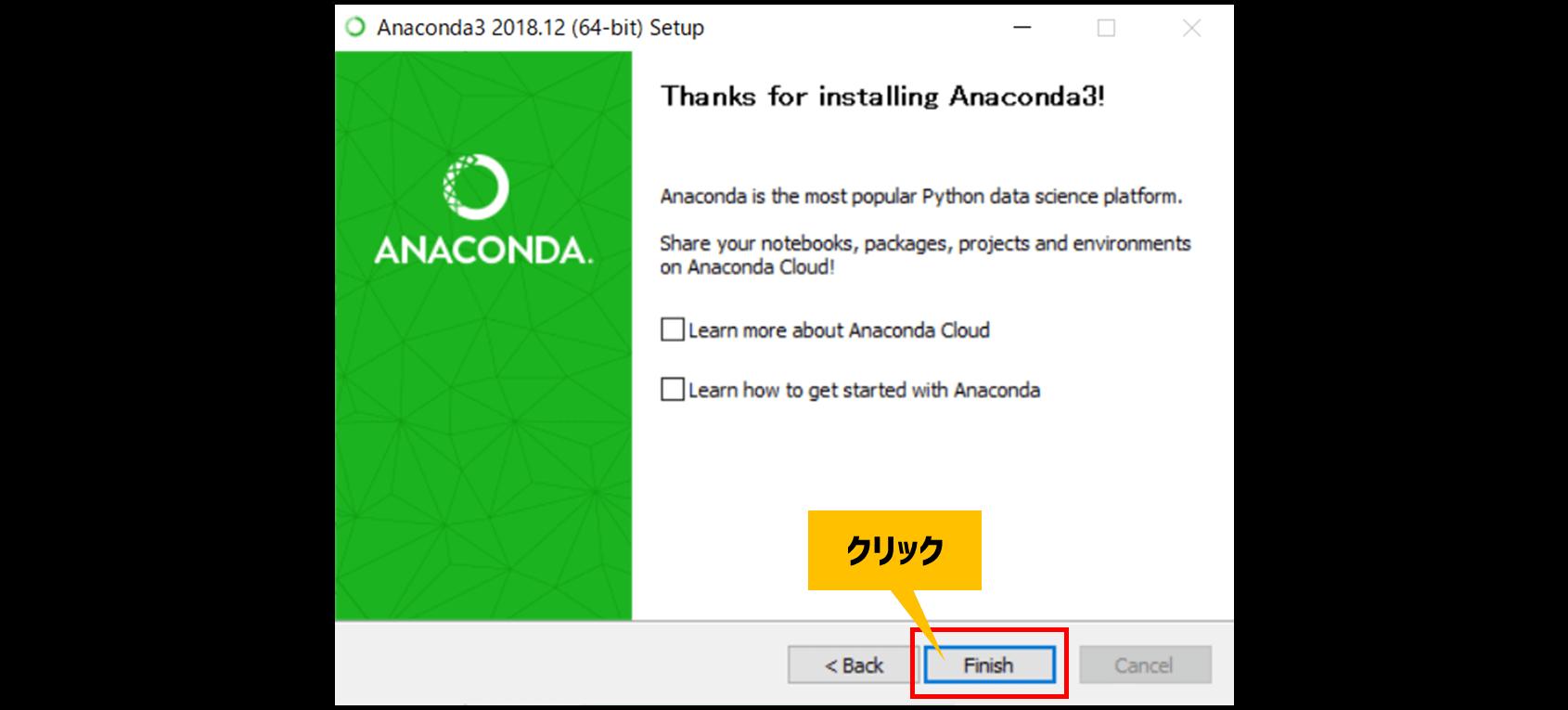 Anacondaインストール8