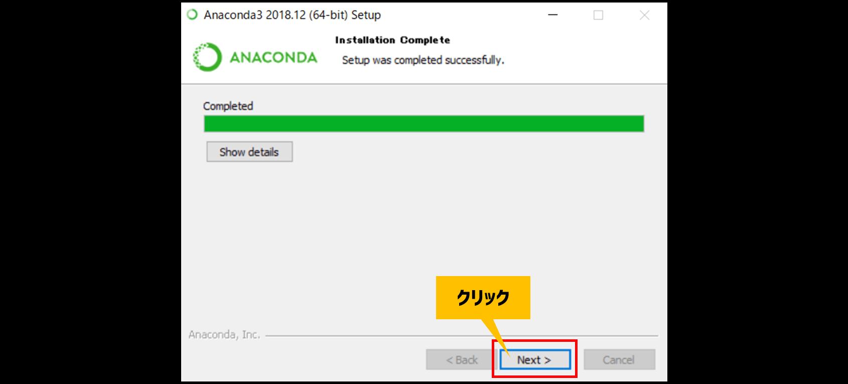 Anacondaインストール6